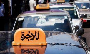 تجمع السائقين العموميين: لإقرار مشروع الإعفاء من رسوم المعاينة الميكانيكية image