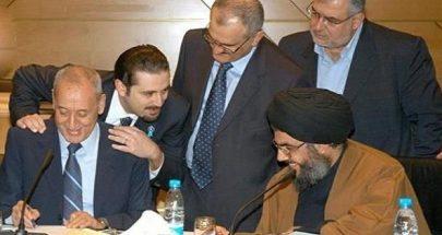 """لهذا السبب لم تنفجر علاقة """"حزب الله"""" وسعد الحريري بعد image"""