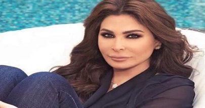 اليسا تهنئ محمد حماقي بعد اصدار البومه الجديد image