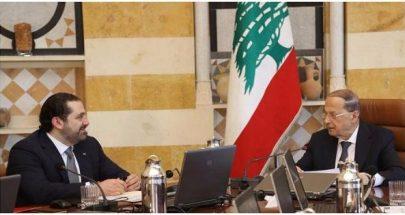 """الحريري: """"نحتكم للبيان الوزاري والنقاش لمواجهة الاعتراضات"""" image"""