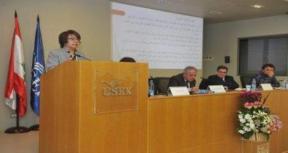 المؤتمر الأكاديمي الأول عن الفلسفة اللبنانية في جامعة الروح القدس image