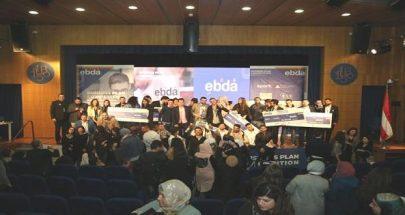 9 مشاريع لشبان من لبنان وسوريا فازت بمسابقة إبدأ لريادة الأعمال image