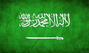 السعودية في مفترق طرق بين كماشة المحاور والحروب الممكنة image
