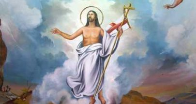 عيد الفصح: عيد قيامتنا image