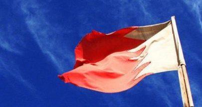 البحرين: رفع السودان من قائمة الإرهاب يعزز أمنه واستقراره image
