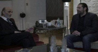 """لقاء الحريري وجعجع الباريسي..""""الحكيم حليف وشريك """" image"""