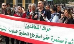 حراك المتعاقدين: وحدة إدارة برنامج تعليم السوريين وافقت على زيادة أجر الساعة image