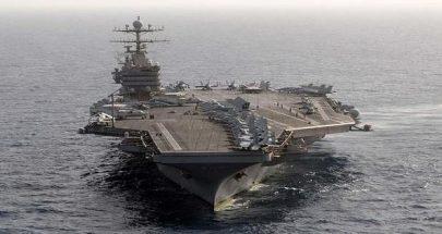 "سياسة ""جوّع ركّع ووقع"" ضد إيران... هل تؤتي ثمارها؟ image"
