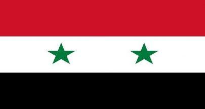 رسالة سورية شديدة image