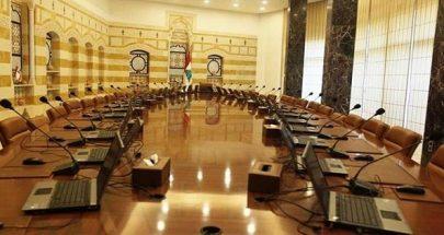 هل تنجح مفاوضات ربع الساعة الأخير بولادة الحكومة؟ image