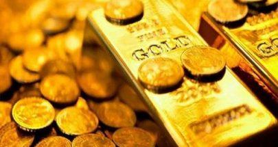 الذهب يبلغ أقل مستوى في أسبوعين بفعل التفاؤل حيال إعادة فتح اقتصادات image