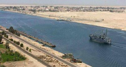 مصر توقف تصدير البقوليات لمدة 3 أشهر بسبب كورونا image