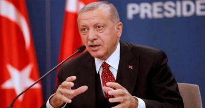 في ذكرى قصف هيروشيما... أردوغان يدعو لاستخلاص الدروس image