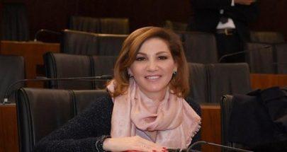 جمالي: القضاء يصبح سلطة ثقة اذا توفر القرار السياسي image