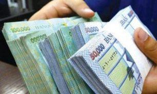 حاملو السندات اللبنانية يتوجسون من إغفال دور صندوق النقد في الإنقاذ image