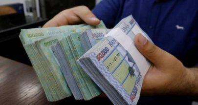 أين الأموال السرية؟ image
