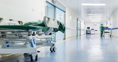 بالصورة: قائمة بالمستشفيات الحكومية التي بدأت باستقبال مرضى الكورونا image