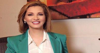 جمالي: نقف إلى جانب بيروت في مواجهة تحدي الحياة image