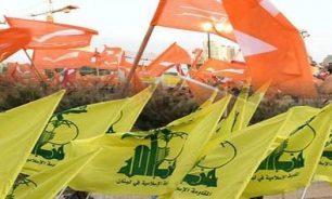 الحزب والتيار متفقان... وآلية تنسيق بملفات الفساد image