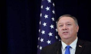بومبيو: خطوة مهمة لليتوانيا بحظر حزب الله... image