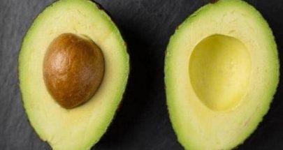 الأفوكادو يساعد على التخلص من الكوليسترول الضار في الجسم image