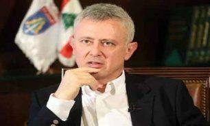 """فرنجية """"مصمّم"""" على الاستقالة... هل يحضر وزيرا المردة جلسة اليوم؟ image"""
