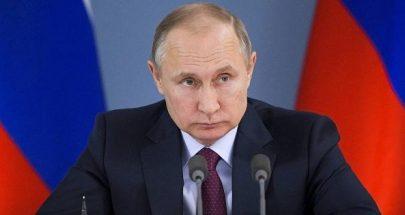 بوتين يحدد الأول من تموز موعدا للاستفتاء على الدستور image