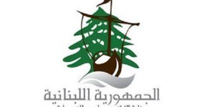 """ارتفاع هامش الربح وعدم الإعلان عن الأسعار... """"الاقتصاد"""" تسطّر 12 محضر ضبط image"""