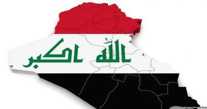 العراق لن يُستعاد إلا خطوة خطوة وإيران لن تغادره بسهولة! image