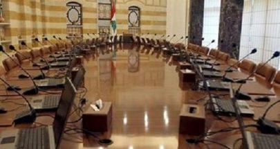 الغاء جلسة مجلس الوزاء المقررة غدا image