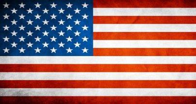 حوالى ألفي وفاة بكورونا في الولايات المتحدة خلال 24 ساعة image