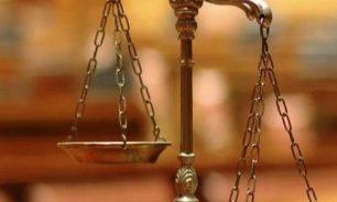 لجنة العفو العام: الاجتهادات بإصدار عفو خاص أو خفض الجنح مرفوضة image