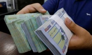 كم سيبلغ سعر صرف الليرة نهاية 2020؟ image