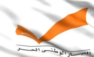 """""""التيار"""": قرار الميدل إيست يحرم اللبنانيين من مداخيل مالية بالعملات الأجنبية image"""