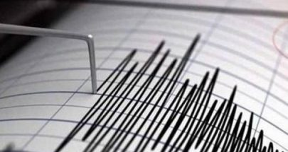 زلزال بقوة 5.8 درجة يقع قبالة الساحل الجنوبي الشرقي لليابان image