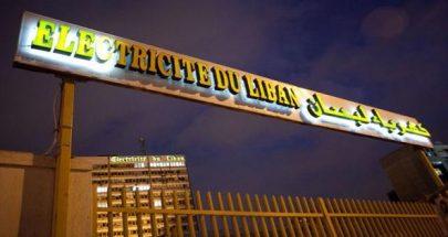 وقفة احتجاجية لأهالي البقاع الغربي أمام شركة كهرباء مشغرة image