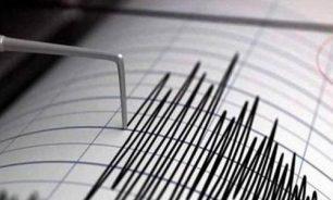 زلزال شدته 6.3 درجات يضرب وسط اليونان image