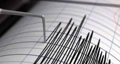 تحذير من تسونامي في الاسكا بعد زلزال بقوة 7.5 درجات image