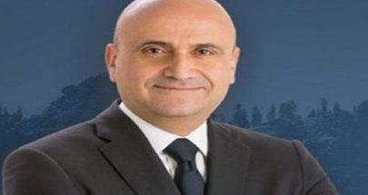 أبي رميا: توقيع الرئيس على مرسوم إنشاء كليات في جبيل ثبت أن الوعد عهد image