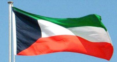 الكويت قدمت 20 مليون دولار للمساعدات الإنسانية في اليمن image