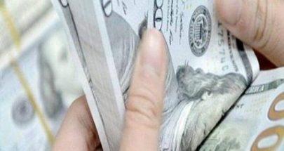 اتفاق أوّلي يحرّر قسماً من ودائع الدولار! image