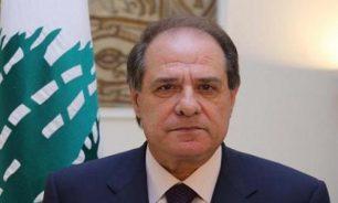 """دفترُ شروط """"لبنانَ الكبير الجديد"""" image"""