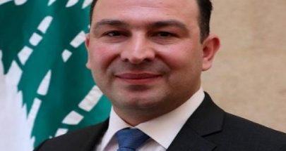 مرتضى: لا يمكن أن ينهض لبنان إن لم يكن هناك تكامل بين القطاعين الخاص والعام image