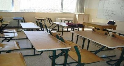 إلغاء الدعم المدرسي من مدارس الأونروا image