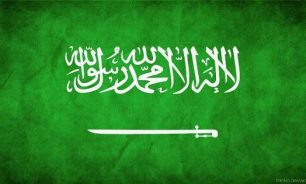 السعودية تفرض حظر تجول على مدار اليوم في الرياض ومدن أخرى image