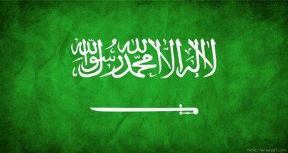 السعودية... نجاح في مكافحة الإرهاب والتطرف image