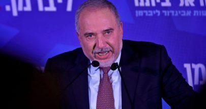 """نتنياهو يقودنا الى الهلاك... ليبرمان: واذا كان هذا وضعنا مع """"حماس"""" فكيف سيكون مع """"حزب الله""""؟ image"""