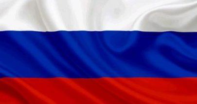 امسية دولية في موسكو اليوم تضامنا مع لبنان image