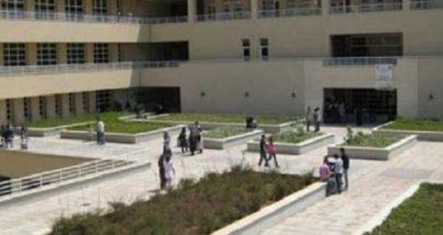 ضاهر: الوضع مزر وبداية العام الجامعي المقبل ستكون متعثرة image