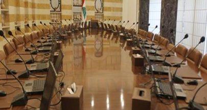 التعيينات المالية في جلسة الحكومة الخميس image